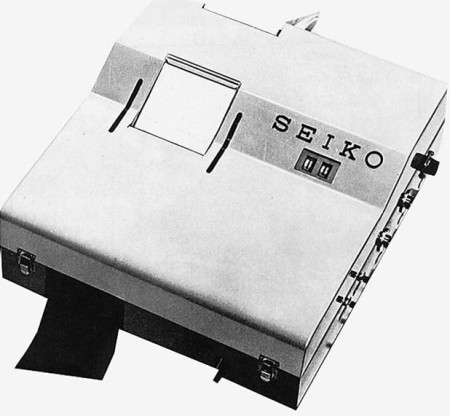 The first electronic recording system in Olympic history