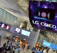 OLED ekrani na aerodromu Incheon