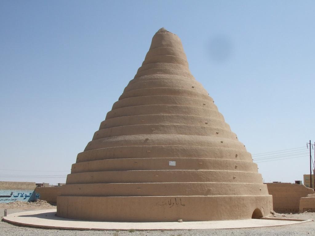 Yakhchal-u-Iraku
