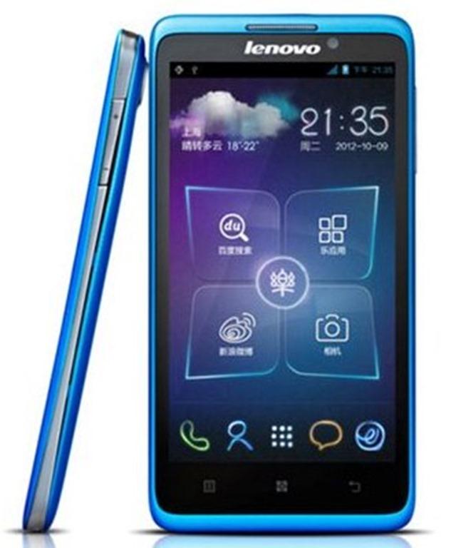 Lenovo-IdeaPhone-S890