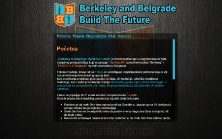 Berkeley and Belgrade - Build the Future