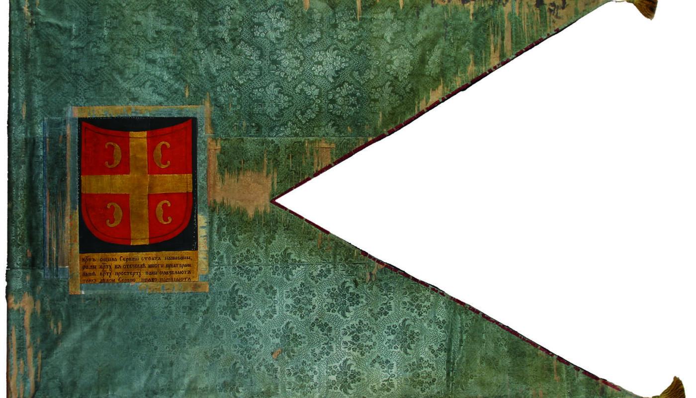 Karadjordjeva-zastava-1