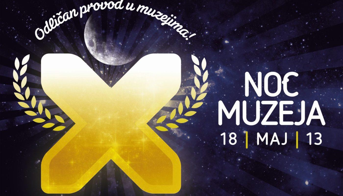 NMX-Landscape