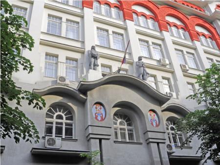 Zgrada u kojoj se nalazi muzej