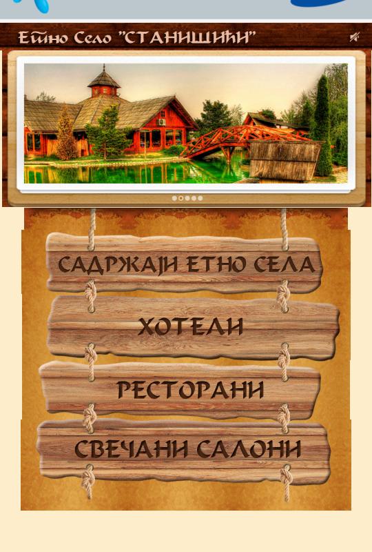 Etno-selo-Stanisici-aplikacija