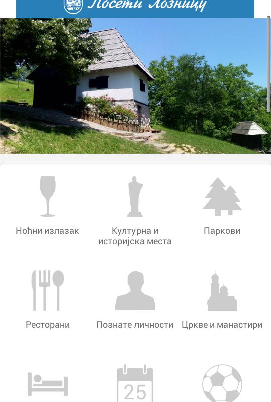 Poseti-Loznicu-aplikacija