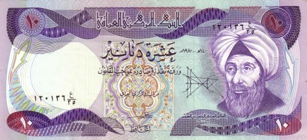 Al-Alim_al-Arabiy_al-Hasan_bin_al-Haytham_the_Arab_Scientist_al-Hasan_bin_al-Haytham