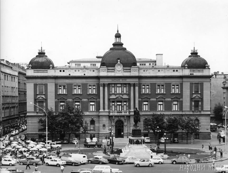 Zgrada-NM-posle-drugog-rata-06