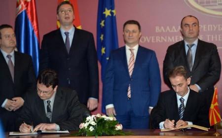 Potpisivanje sporazuma o saradnji dve države u oblasti obrazovanja, nauke i tehnologije