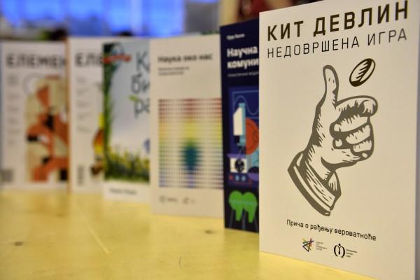 Nova izdanja Centra za promociju nauke