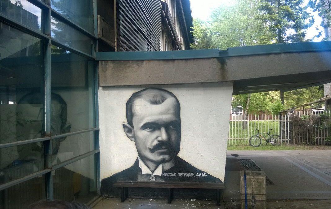 Grafit_Smederevo_