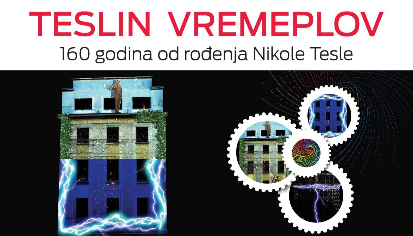Teslin-vremeplov_Telekom-Srbija-01