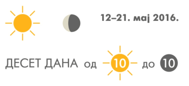 deset_dana_muzej