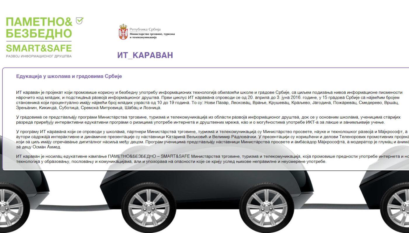 IT-karavan