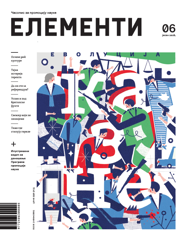 Elementi-06