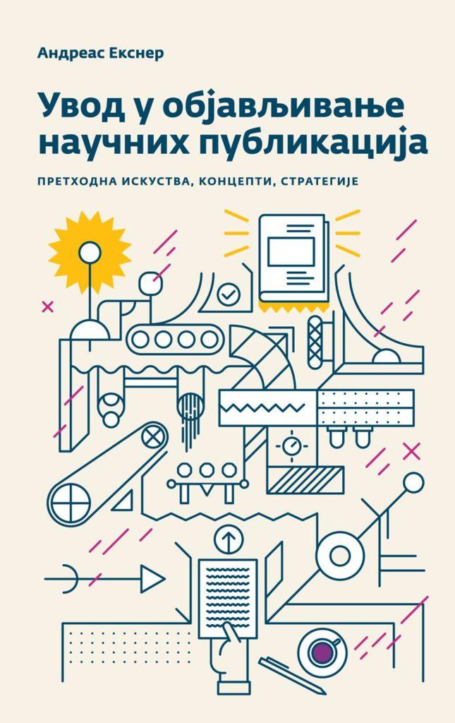 uvod-u-objavljivanje-naucnih-publikacija-korica