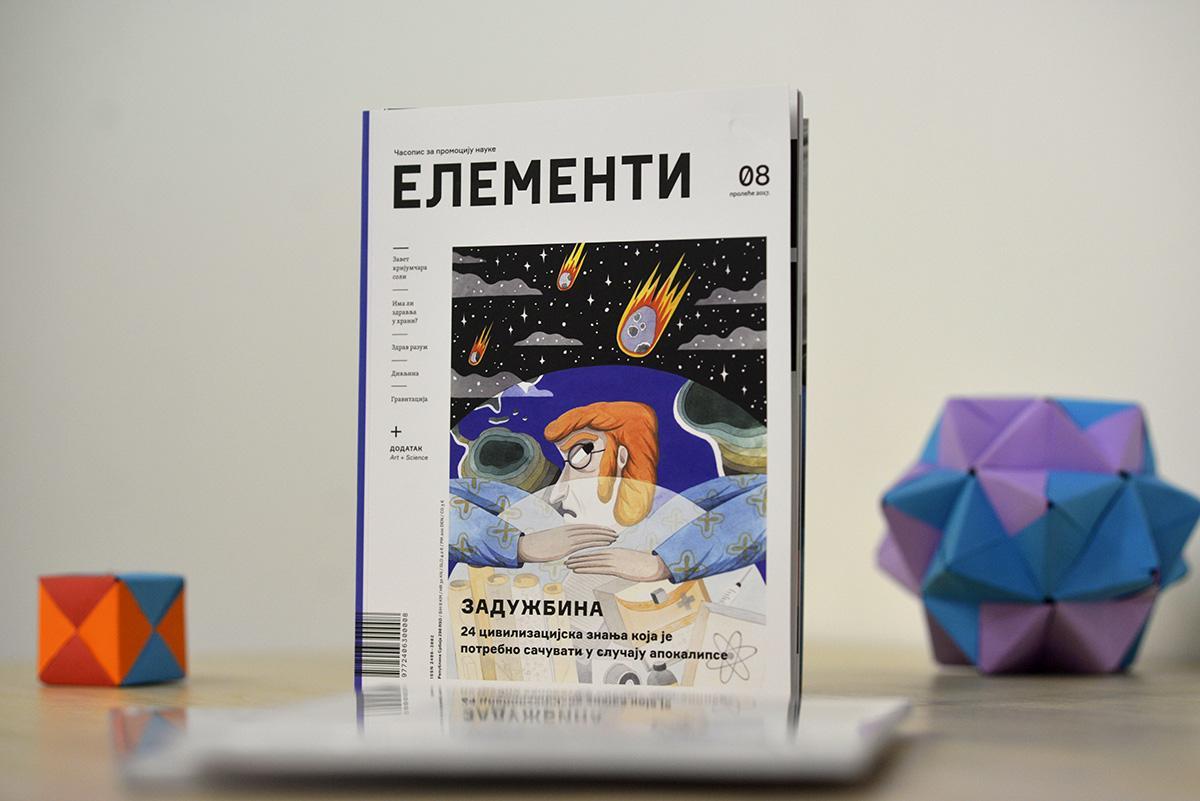 Elementi-naslovna
