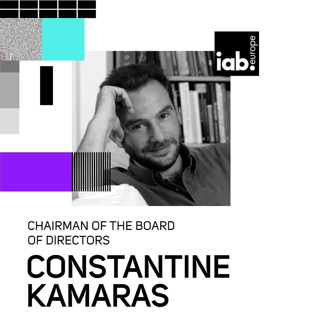Constantine-Kamaras