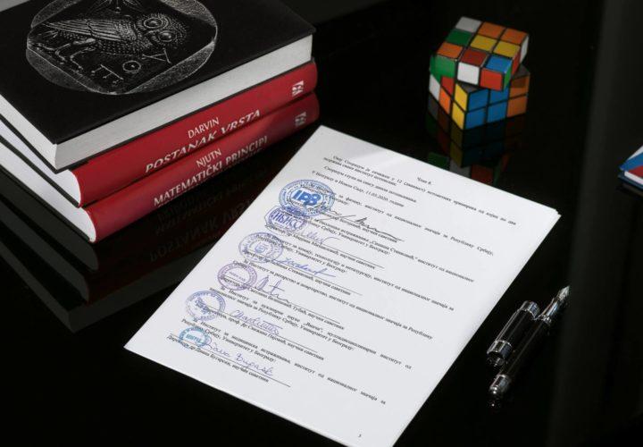 Istorijski sporazum šest instituta od nacionalnog značaja za Republiku Srbiju