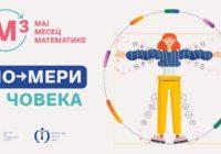 Virtuelni Maj mesec matematike u znaku plesa